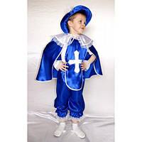 Карнавальний костюм Мушкетер №3 Синій