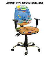 Кресло детское Бридж хром дизайн игра Сокровища моря (АМФ-ТМ)