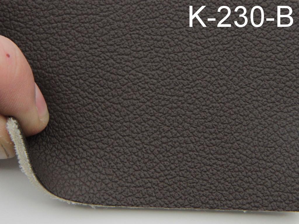 Авто кожзам темно-коричневый на поролоне и сетке (Германия K-230-B)