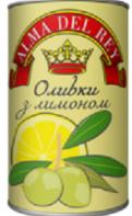 Оливки фаршированные (Лимоном 314 грамм) ИСПАНИЯ