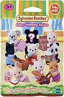Sylvanian Families   Игровой набор Малыши на шопинге  (в ассортименте )   5382