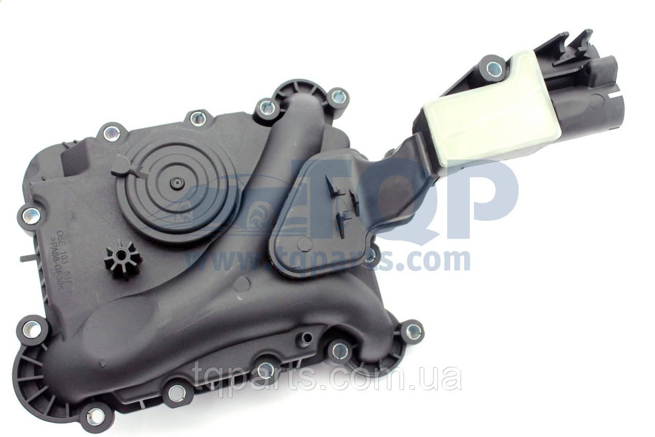 Клапан 06E103547P, Audi A6 (C6) 05-08 (Ауді A6)