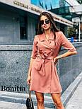 Женское красивое платье-пиджак с поясом (3 цвета), фото 2