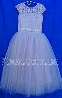 Детское нарядное платье бальное Бэль Пудра 6-7 лет. Опт и Розница
