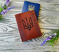 Обкладинка на паспорт коричневий тризуб і вишиванка