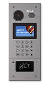 Вызывная панель AA-07HB для IP-домофонов