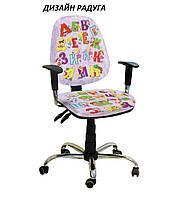 Кресло детское Бридж хром дизайн Радуга (АМФ-ТМ)