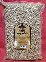 Кедровий горіх якісний у вакумі 500 г