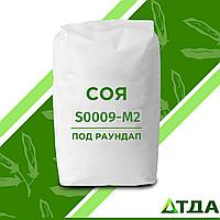 Соя S0009-М2  под гербицид