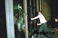 Бронирование окон банков, нотариусов. Противоударная пленка. Сертификат СУ-3 (Р3А). Харьков