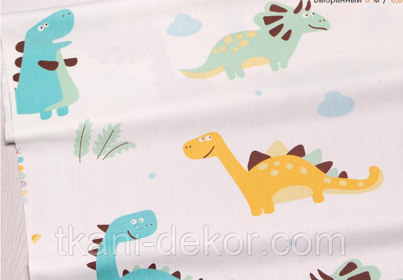 Сатин (хлопковая ткань) яркие динозавры (95*150)