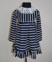 Детское платье для девочек от 1 до 4/5 лет в полоску, фото 1