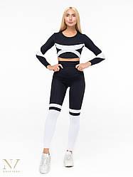 Спортивные Женские Лосины Nova Vega Milana Black&White Высокий Пояс