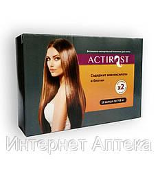 ActiRost  витаминный комплекс для волос акти рост, витамины для волос и ресниц, бороды