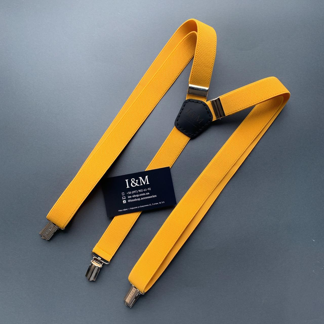 Подтяжки для брюк из резинки желтые (030160)
