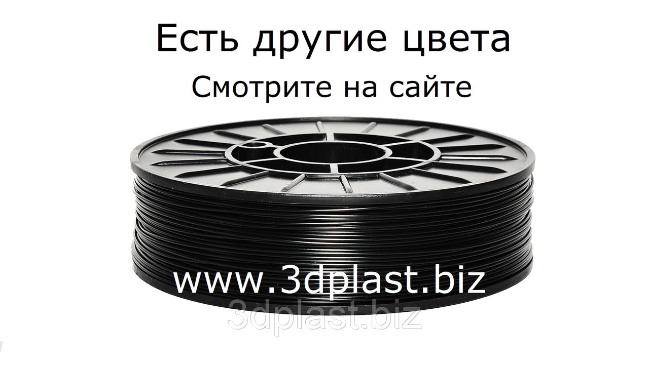 ЭКО CoPET (PETg)  пластик для 3D печати,1.75 мм 3 кг, черный