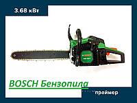 Бензопила Bosch PKE 45 S -Мощность: 3,68 кВт (58 см3)