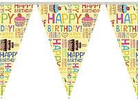 "Баннер для детского праздника  ""Happy Birthday"" 7261"