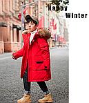 Теплі зимові пуховики для хлопчиків. Великий вибір за супер ціною.