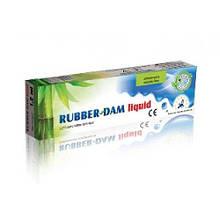 Жидкий раббердам , Rubber-Dam Liquid 1.2 ml