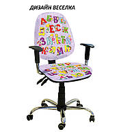 Кресло детское Бридж хром дизайн Веселка (АМФ-ТМ)
