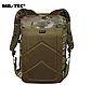 Рюкзак тактический  ASSAULT (L-36) мультикам  Mil-tec Германия, фото 4