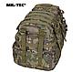 Рюкзак тактический  ASSAULT (L-36) мультикам  Mil-tec Германия, фото 7