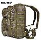 Рюкзак тактический  ASSAULT (L-36) мультикам  Mil-tec Германия, фото 9