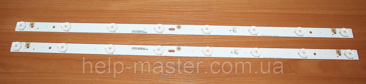 Комплект Led подсветки  DS32M6A-DS01-V01 DSBJ-WG