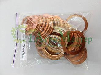 Шайба медная уплотнительная 30х38х1,5 Упаковка 50 шт.
