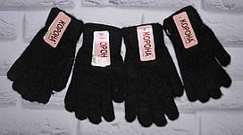 Женские перчатки рукавицы одинарные Корона (7566)