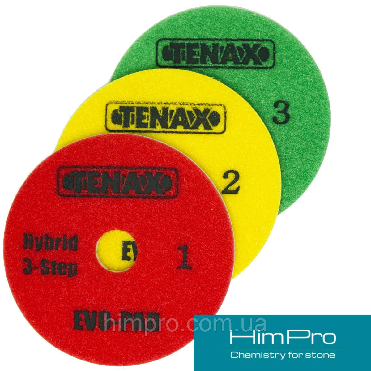 Tenax d100 3 кроки EVO-PAD Флексы (полірувальні диски) для кварцового каменю