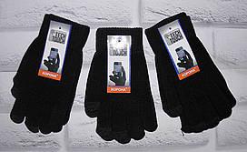 Женские перчатки рукавицы сенсорные одинарные Корона (7075)