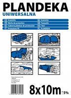 ТентыTenexim Uniwersalne тарпаулін 70г/м2 сині