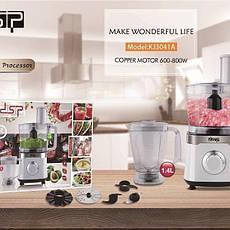 Кухонный комбайн 4 в 1 блендер-измельчитель DSP KJ3041А, фото 3