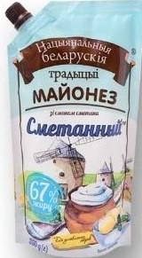 Белорусский сметанный майонез 67% 300 грамм