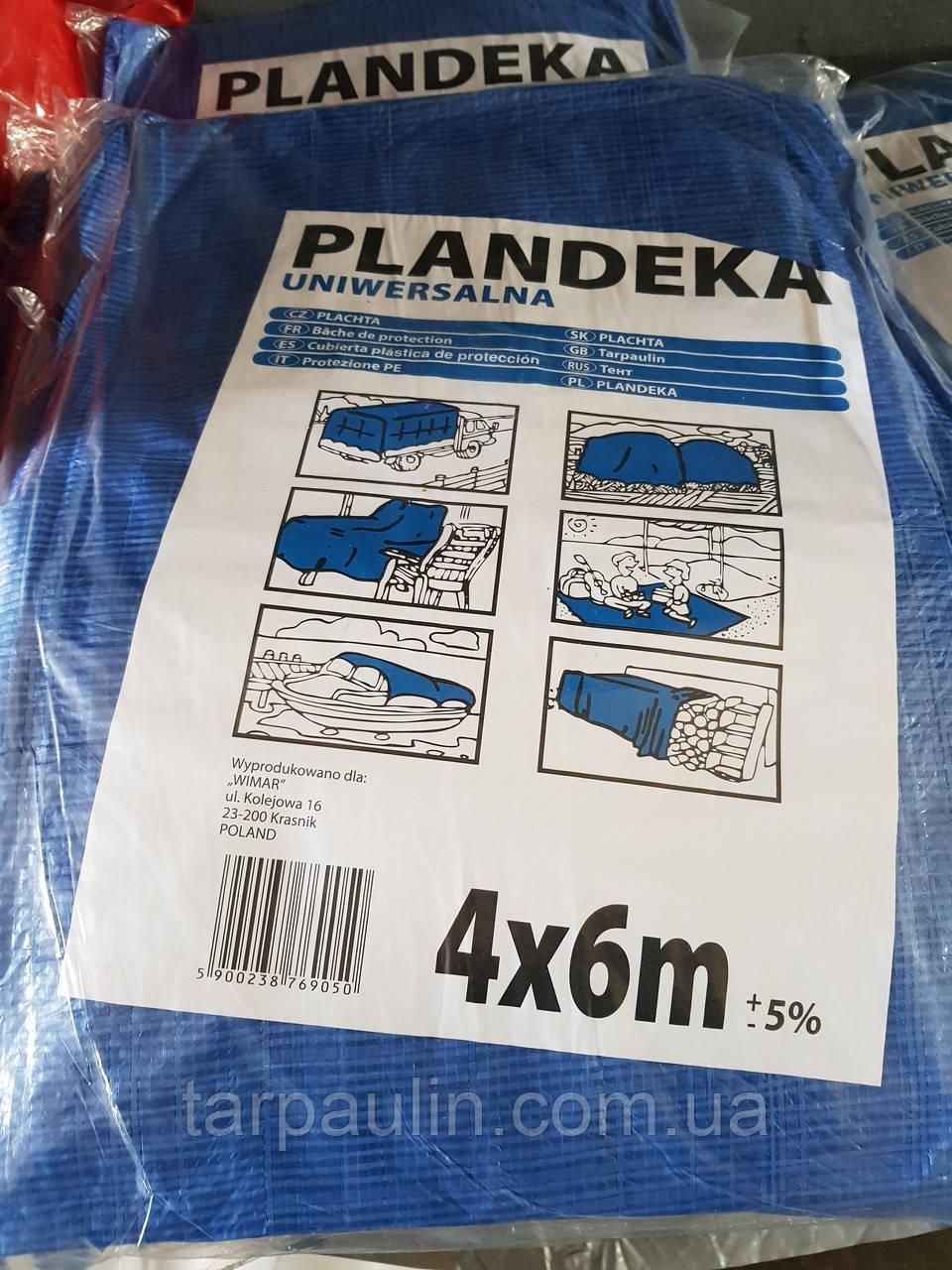 Тенты 4*6 м, готовые размеры в ассортименте,- тент Тарпаулин синий 75 г/м2