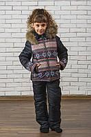 """Детский стильный зимний теплый костюм """"Орнамент 2"""", фото 1"""