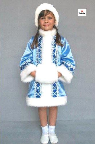 Детский карнавальный костюм новогодний Снегурочк Голубой №1