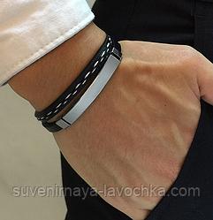 Кожаный мужской браслет, двойной