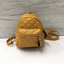 Небольшой рюкзак с карманом спереди | портфель стеганая структура арт.0558 Желтый