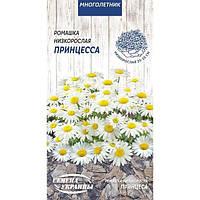 Насіння Квіти Ромашка Низькоросла Принцеса /0,25 г/ Насіння України
