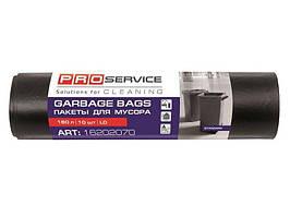 Мешки для мусора PRO-16202070,-71 черные 160л 10шт 24мк ЛД