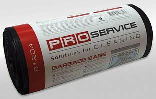 Мешки для мусора PRO-81203 черные 70х110см 10мк 120л 20шт ХД