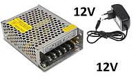 Блоки питания 12V/220V в пластиковом и металлическом корпусе (постоянное напряжение)