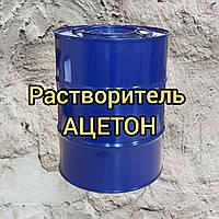 Ацетон растворитель, 50 литров