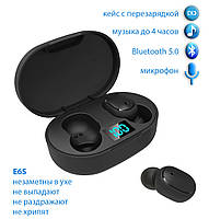 E6S наушники беспроводные Bluetooth 5.0 стерео гарнитура с микрофоном цифровым LED дисплеем водонепроницаемые