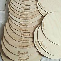 Подложки под торты деревянные