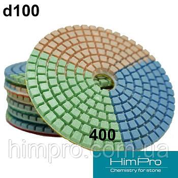 3Color d100 C400 Флексы (полировальные диски) на мокрую 3 Color d100