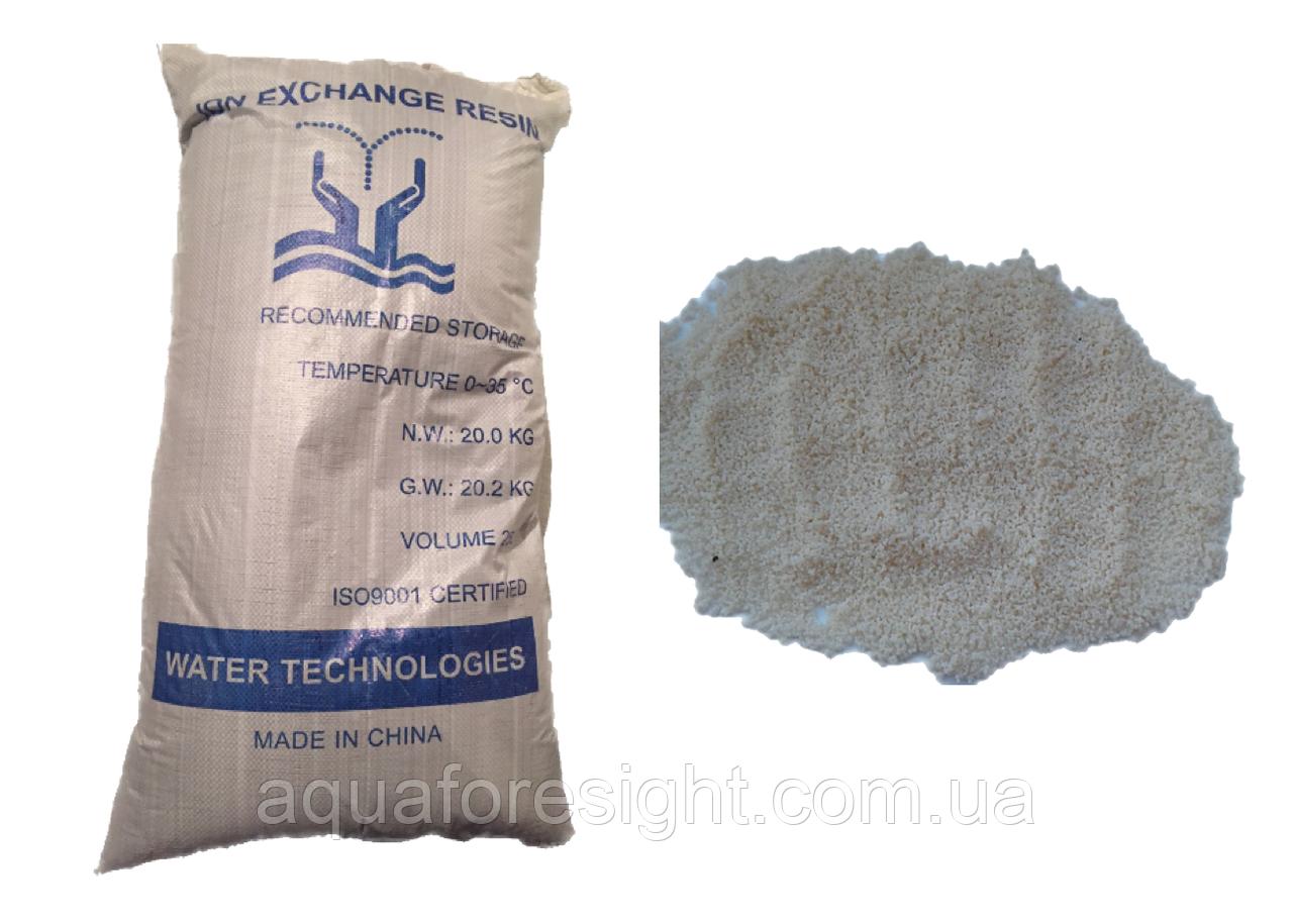 Катионит КУ 2-8 (Китай) 20 кг